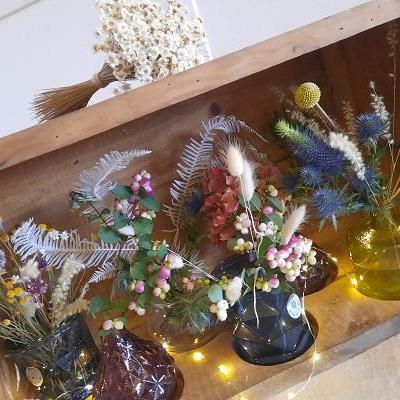Fleurs sechees sept 2020